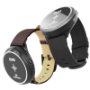 Soundbrenner Musician Watch