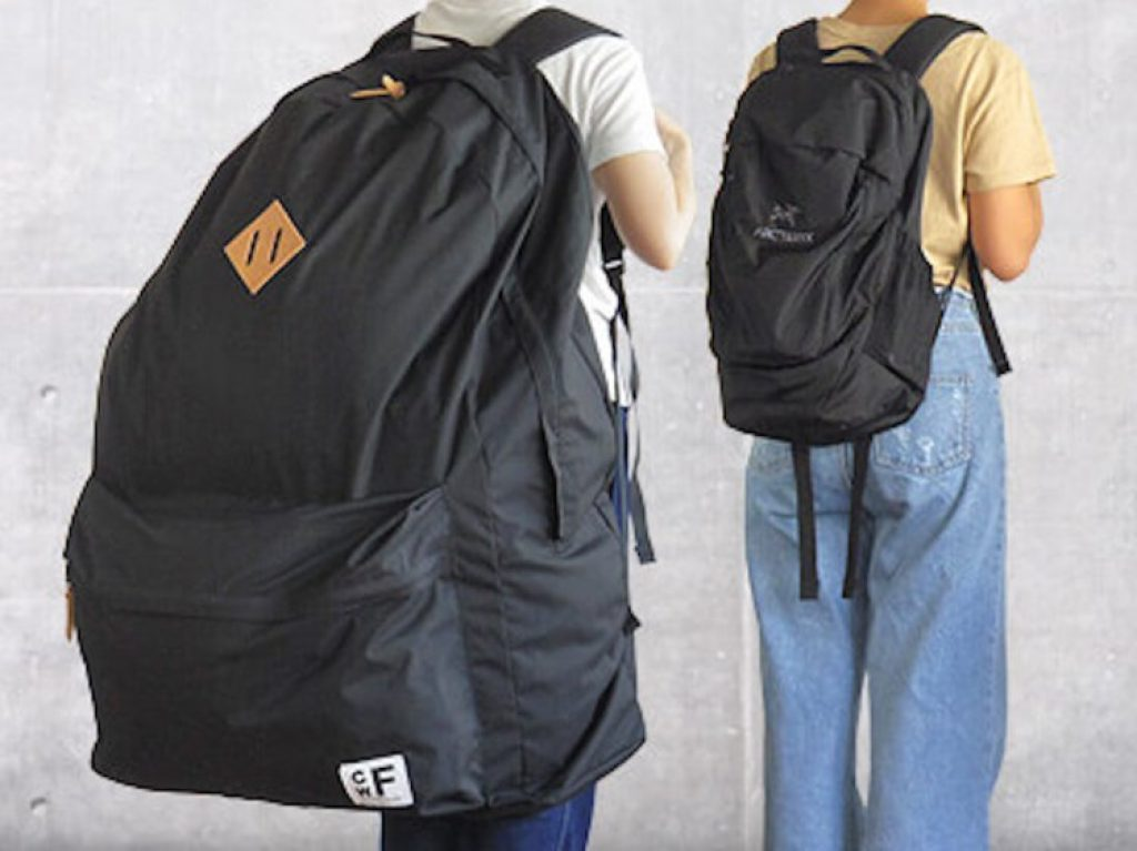 Giant Backpack